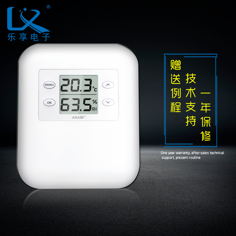 New Industrial Temperature and Humidity Transmitter AW1485B High Precision Electronic Hygrometer Built-in Alarm