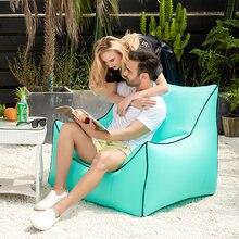 Надувной шезлонг мешок Пляжное Кресло для сада водонепроницаемое
