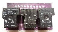 T9AS1D12-24 24VDC