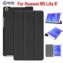 Slim מקרה עבור Huawei Mediapad M5 לייט 8.0 JDN2 W09 JDN2 AL00 8 אינץ כיסוי Tablet Funda קל משקל מתקפל קאפה