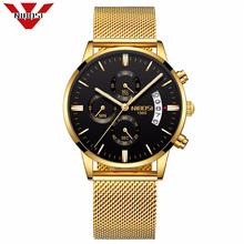 NIBOSI Men Watches Top Brand Luxury Business Quartz Analog Watch Man Sport Mesh Steel Waterproof Wristwatch relogio masculino