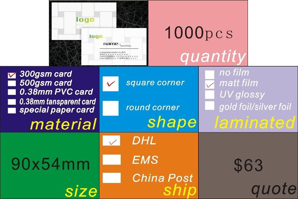 300gsm name card printing/matt  card