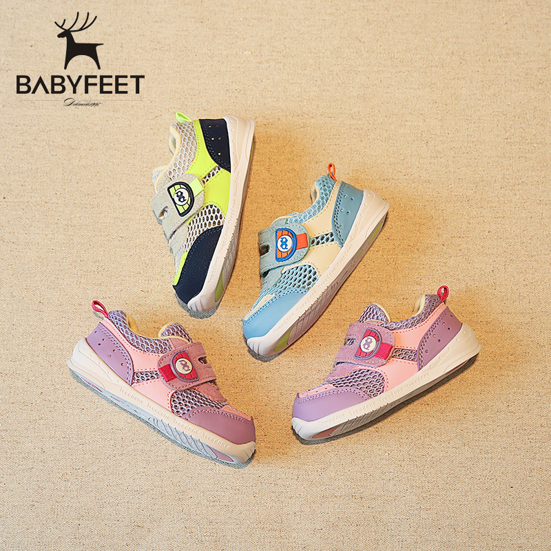 Babyfeet children sneakers breathable casual Sport shoes 1-3 year old baby girl and boy shoes summer Cool net shoes non - slip dinoskulls new kids sport shoes children sneakers breathable leather boy running shoes 2018 girls leisure casual shoes