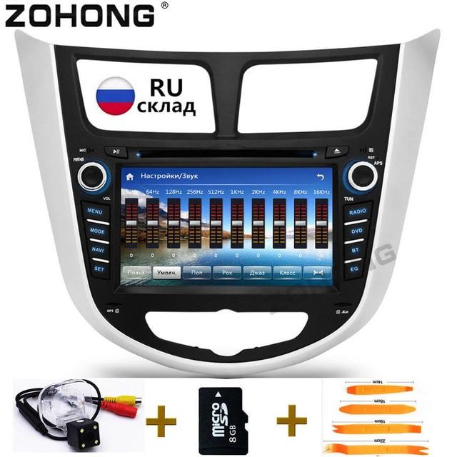 ZOHONG 2 din 7 インチ車の DVD プレーヤーの Solaris アクセント Verna ナビゲーション Gps ラジオの Bluetooth Ipod 3G-USB ホストマップ