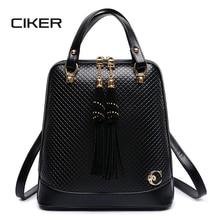 Ciker новые летние Роскошные 2017 женщин рюкзак кожа Сумка Высокое качество школьная сумка для подростков дорожная сумка Mochila Escolar