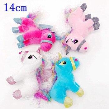 Legend Coupon 14cm-Cute-Unicorn-Plush-Toy-Soft-Stuffed-Toys-Simulation-Animals-Kawaii-Unicornio-Bedroom-Decor-Appease-Toys.jpg_350x350