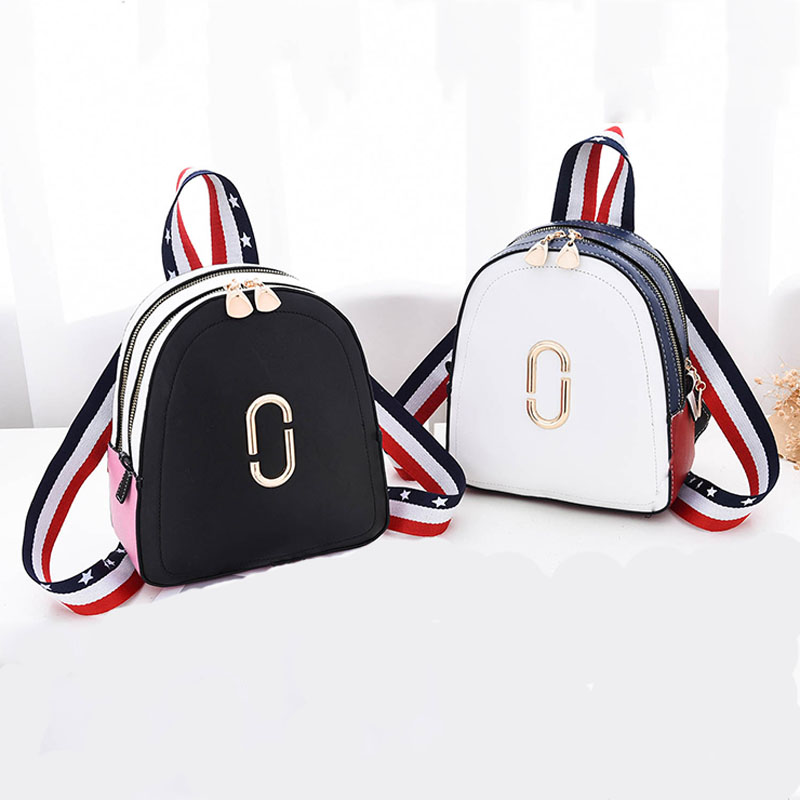 2019 Metal Simple Contrast Color Personality Student Mini Bag PU Wild Large Capacity Trend Fashion Backpack