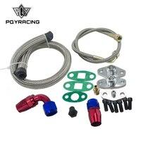 PQY Oil Feed Line Drain Fitting Flange Kit For Toyota Supra 1JZGTE 2JZGTE 1JZ/2JZ Single Turbo PQY TOL22