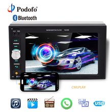 Podofo 2 din Car Multimedia Player Audio Stereo Radio 6.2″ Touch Screen MP5 Player Autoradio Bluetooth Support Backup Camera