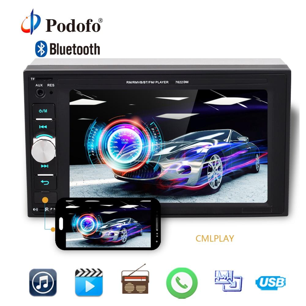 Podofo 2 din Car Multimedia reproductor de Audio estéreo de Radio 6,2