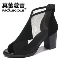 MOOLECOLE 2018 New Summer New Elegant Brand Mesh Sandals Zipper Decoration Peep Toe Shoes Woman S