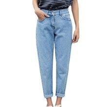 נשים חדש מכנסיים קאובוי