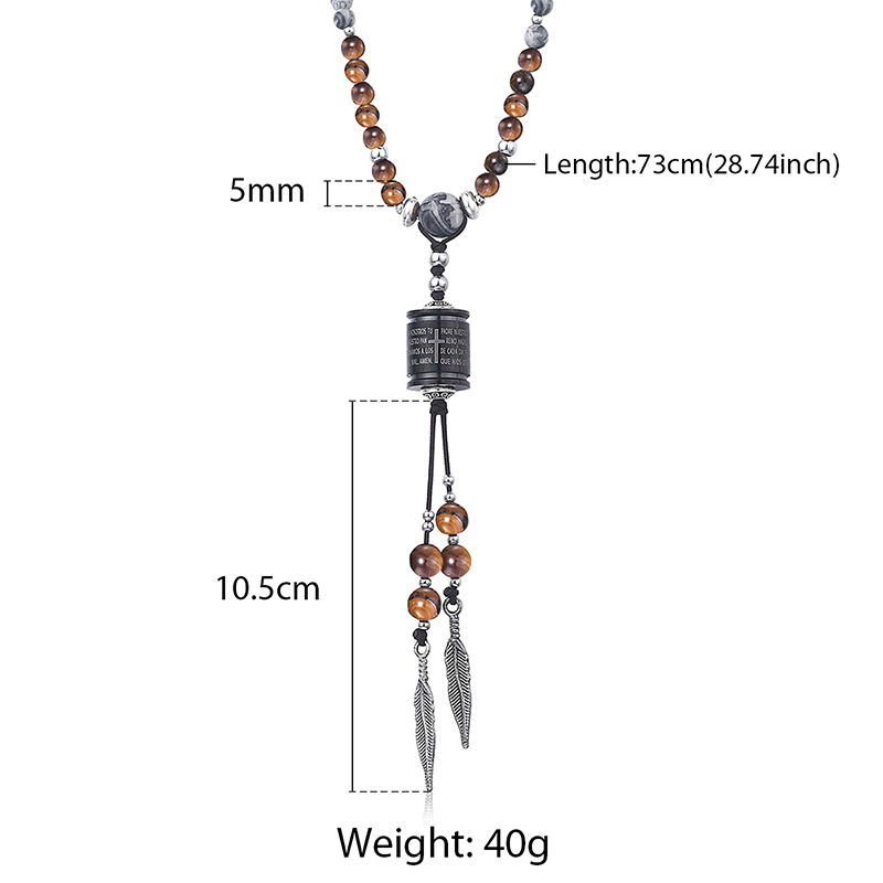 Men's Natural Stone Beaded Necklace