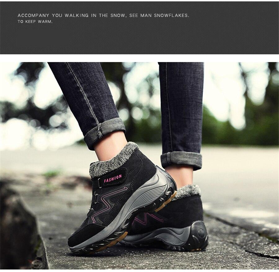 Cute Fashion PlushWarm Ankle Boots