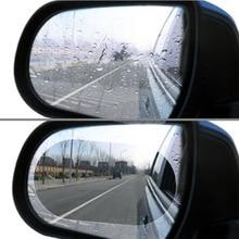 Автомобильное зеркало заднего вида, водонепроницаемая мембрана, анти-туман, Автомобильное Зеркало, оконная пленка, автомобильные Сменные аксессуары