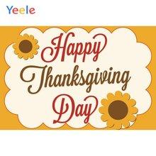 Фон для фотосъемки с изображением подсолнухов на День Благодарения