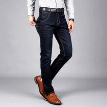 Sulee Brand Men Jeans Size 28 to 42 Black Blue Stretch Denim Slim Fit Men Jean for Man Pants Trousers Jeans