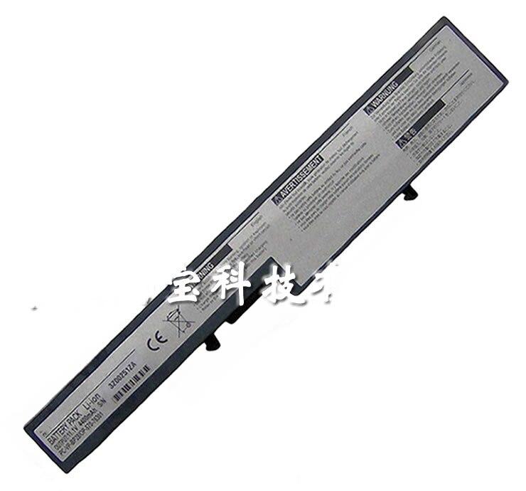 4400mAH New laptop battery for NEC PC-VP-BP18 OP-570-75201 Versa S260 samsung sb lsm320 compatible 2150mah battery pack for samsung vp d351i vp d352i more