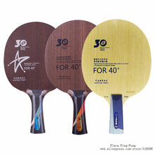 Yinhe 30th Anniversary Version U2 U-2 pro V14 V-14 pro MC2 MC-2 Pro table tennis Blade for new material 40+(China)