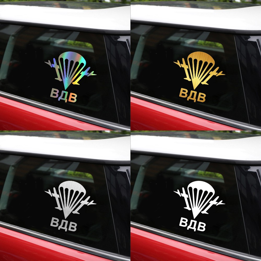 Car Bumper Window Stickers Decals Personality Style Skater Sports Creative Vinyl 14X14.5CM 2pcs 2 pcs Exterior Accessories
