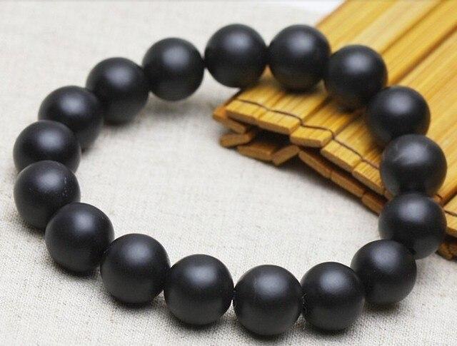Banichi Natural Black Bian...