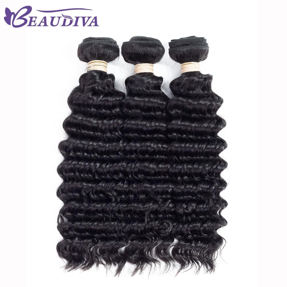 BEAUDIVA Deep Wave Malaysia Human Hair Bundls 3pcs Natural Color Deep Curly Hair 8-26 Inch in Stock Hair Bundles Can Buy