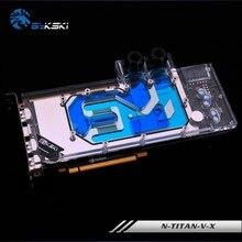 Bykski полное покрытие графическая карта водяное охлаждение блок использовать для NVIDIA TITAN V общая версия радиатор жидкостный блок N-TITAN-V-X