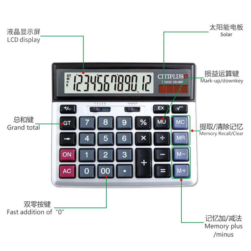 DS 4800 Desktop Dual Power 12 Digits Calculator Solar Calculadora for Corporate Office Individual Merchant School calculators in Calculators from Computer Office
