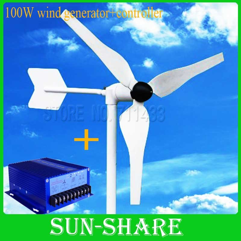 DHL free shipping 100w wind generator +100w wind solar hybrid controller for LED street lamp free shipping 100