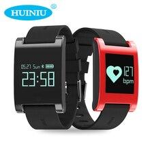Huiniu s17 смарт браслет группа шагомер расстояние анализ сна tracker сердечного ритма трекер артериального давления для iphone android