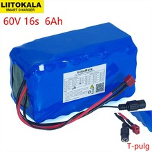 LiitoKala 16S2P 60V 6Ah 18650 Li-ion Battery Pack 67.2V 6000mAh Ebike Electric bicycle Scooter with 20A discharge BMS 1000Watt 4 2v 6000mah 4 x 18650 battery pack for bicycle headlamp blue silver