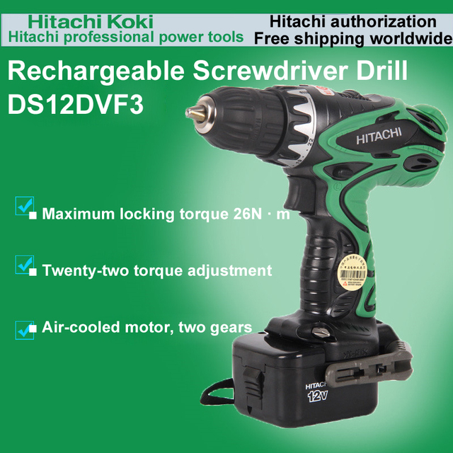DS12DVF3 DRILL DRIVER FOR WINDOWS