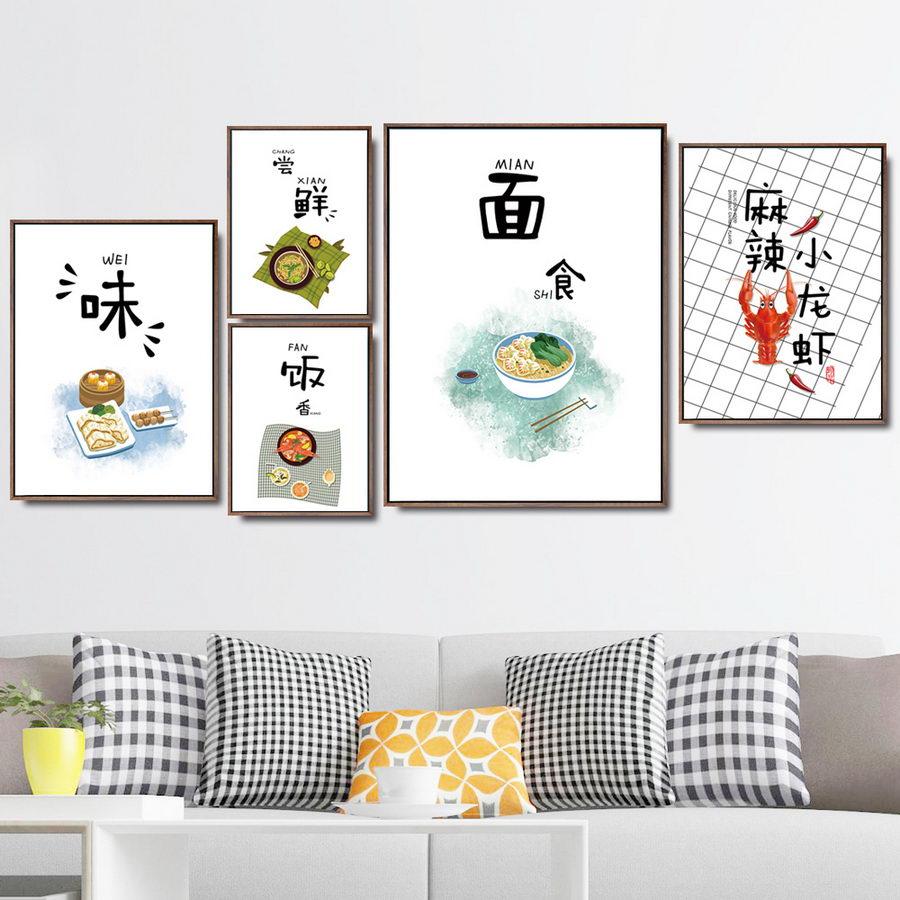 это постеры из китая прочих перечисленных