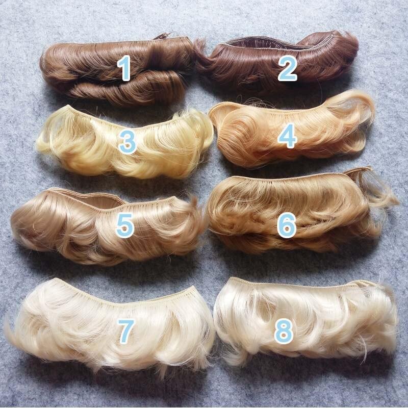 1PCS/LOT Doll Accessories DIY BJD Wig Hair Fringe 5CM Short Hair For Doll Wigs
