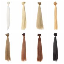 1pcs 25*100cm Doll Accessories Straight Synthetic Fiber Wig Hair For Doll Wigs High-temperature Wire for BJD SD Russian Doll недорго, оригинальная цена