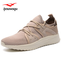 2018 New Most Spring And Summer Sneakers Outdoor Walking Shoes Breathable Mesh Woven Running Shoes Earth