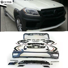 High quality X166 GL500 GL63 PP Auto Car Body Kits bumper guard For Benz X166 GL500 GL63 AMG bumper 2013-2014 цена