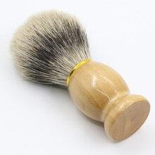 Кисточку барсук борода чистого удаление бритья косметические старинные инструменты мужчин инструмент