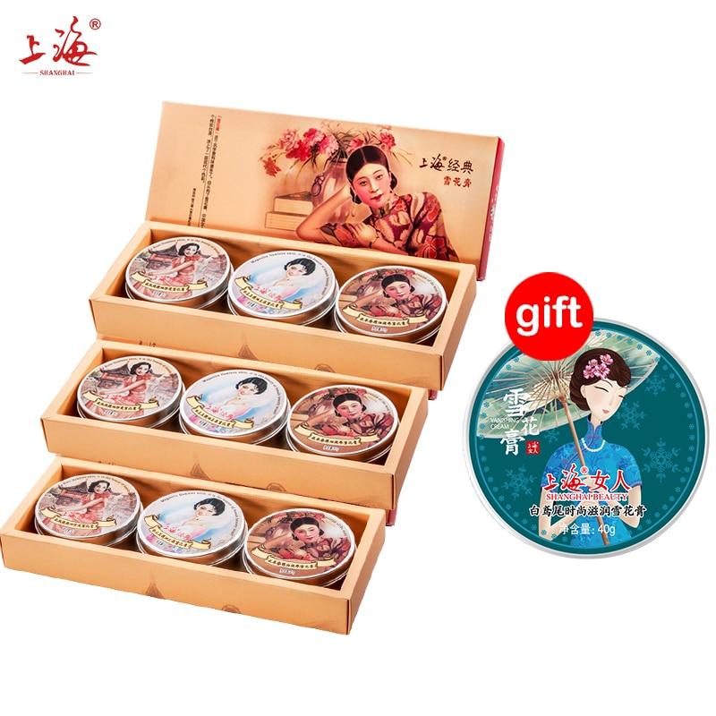 Buy 3 Get 1 Gift SHANGHAI BEAUTY Classic vanishing cream gift 3pcs/set White iris Fashion Nutrition Moisturizing face cream