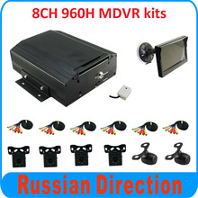 H.264 dvr 8CH realtime truck taxi car bus mobile dvr with 6pcs cameras and 6pcs 5m video cable