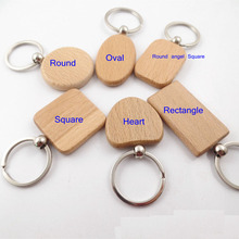 100PCS Blank Rectangle Wooden Key Chain DIY Promotion Customized Key Tags Promotional Gifts