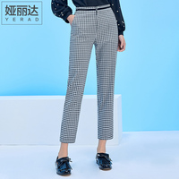 YERAD 2018 Black White Plaid Pants Women Ankle Length OL Office Lady Straight Suit Pants Grid