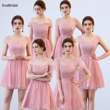 Купить с кэшбэком New Pink Silver A Line Lace Sashes Mini Above Knee Length Bridesmaid Dresses Wedding Party Dress Size 4 6 8 10 12