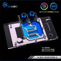 Bykski GPU Water Block for Maxsun GTX1050Ti Terminator/Big Mac Full Cover Graphics Card water cooler