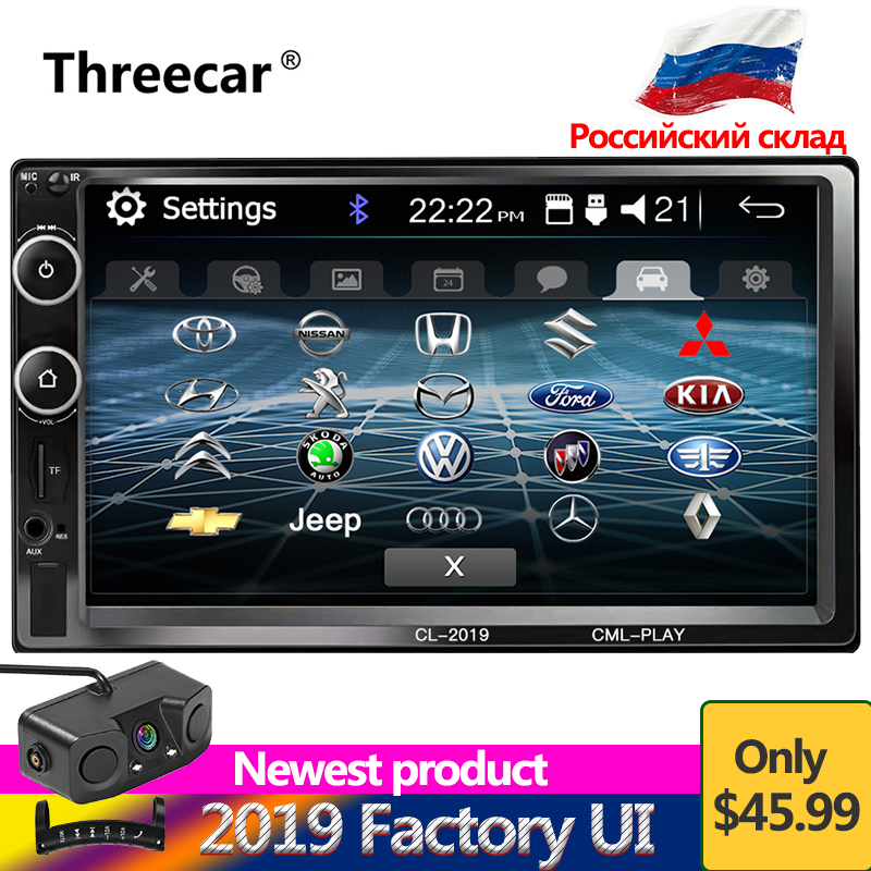 2 Din Car Audio HD Touch Screen BT Car Autoradio MP5 Player Multimedia Radio Entertainment USB/TF FM Aux Christmas Birthday Gift