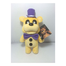 Soft Bear Five Midnight Golden Night Harem Plush Toy Doll Gift