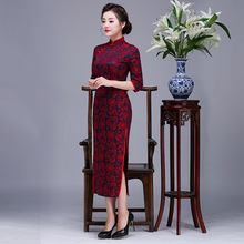 Traditional Chinese Lace  Dress Womens Red/Navy Blue Long Cheongsam Size M to 2XL