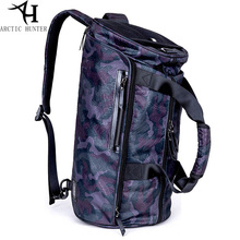 ARCTIC HUNTER Men Travel Bags Male Hand Big Capacity Shoulder Bag Men's Short Luggage Bag Fashion High Quality print Camouflage