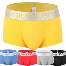 2019 Hot Sale Male Panties Sexy Underwear Men's Boxers Comfo
