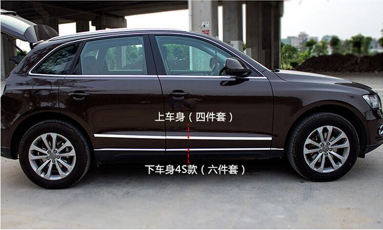Автомобильная боковая дверь, защита корпуса, Формовочная крышка, Накладка для AUDI Q5 2010 2011 2012 2013 2014 2015 По EMS (2 стиля)